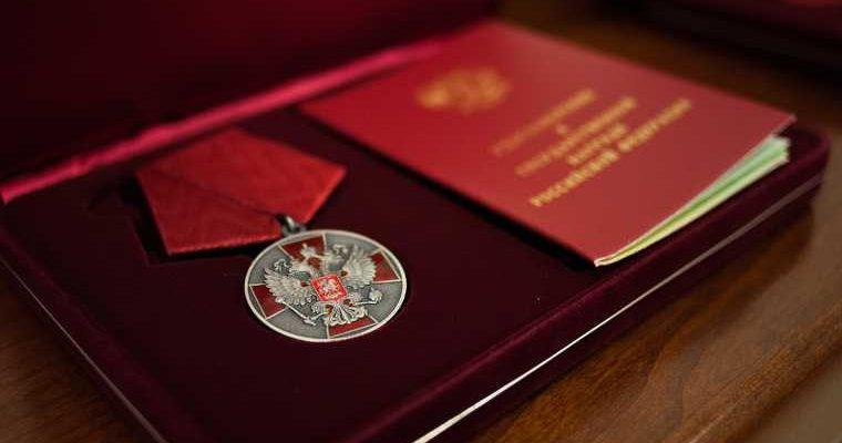 мясокомбинат Кунгур сотрудницу наградили медалью