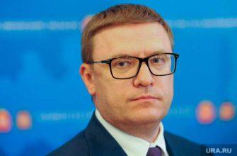 Алексей Текслер кадровые перестановки Единая Россия
