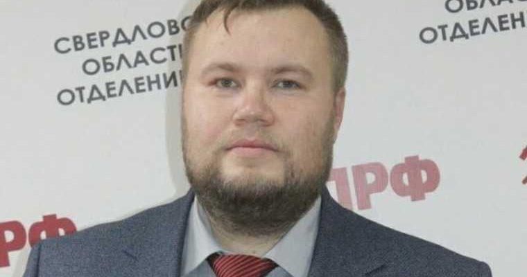 увольнение учителя Каменск Уральский Свердловская область