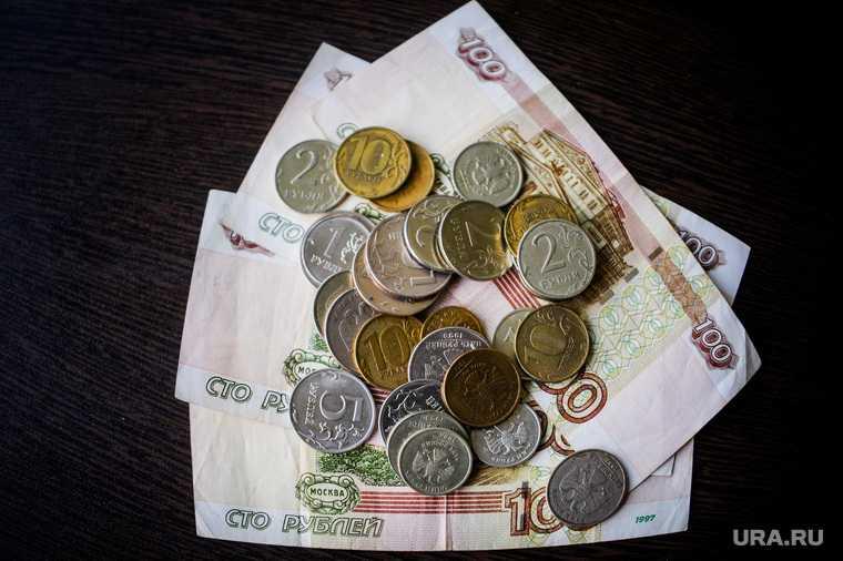 пенсия получение банк почта России
