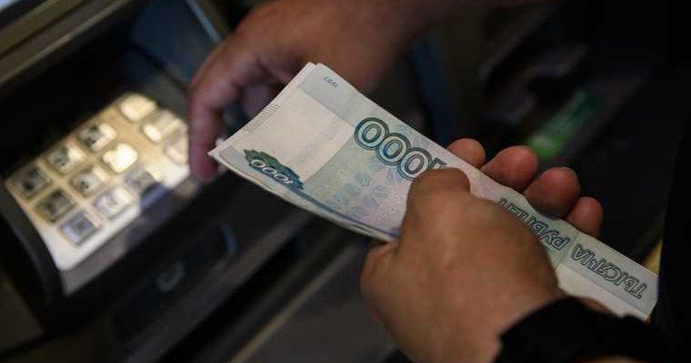 в России продлят прямые выплаты беременным и безработным