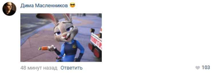 В соцсетях раскритиковали Зайца из новых серий «Ну, погоди!». «Не трогали бы кривыми ручками»