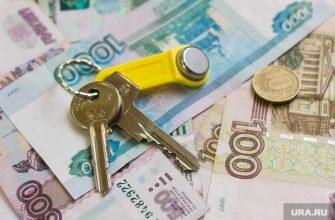 льготная ипотека кризис банк условия