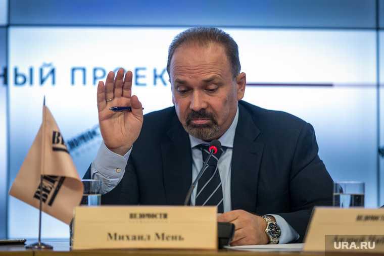 Михаил Меня недорозумение задержание