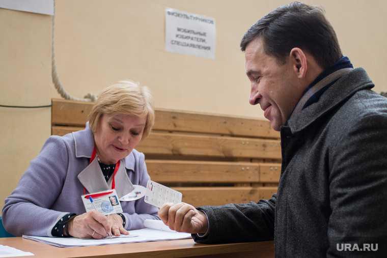 Екатеринбург выборы бюджетники мобилизация