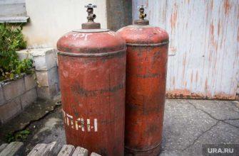 проблемы с газом в Курганской области