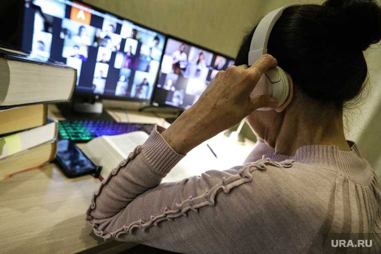 срыв онлайн-уроков