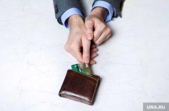 Мошенники банк просить установить приложение