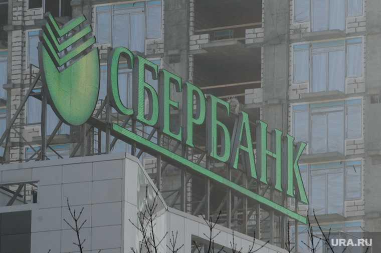 Сбербанк Урал зампред Мансуров подробности