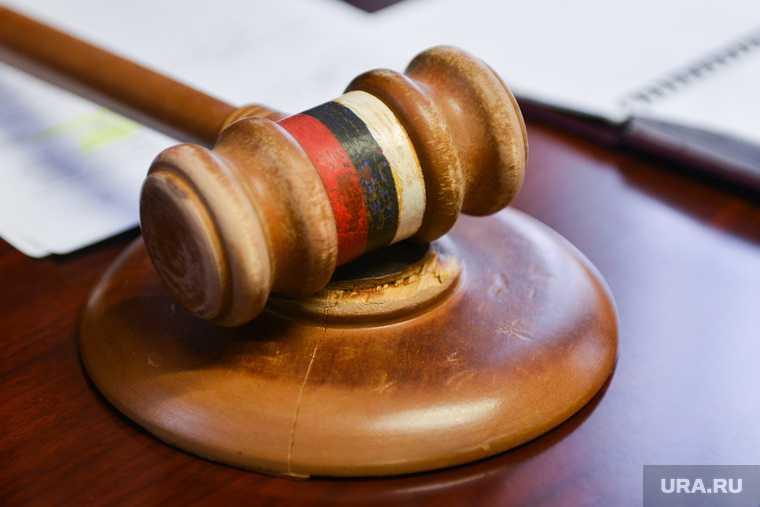 Госдума предложила ликвидировать Конституционные суды в регионах к 2023 году