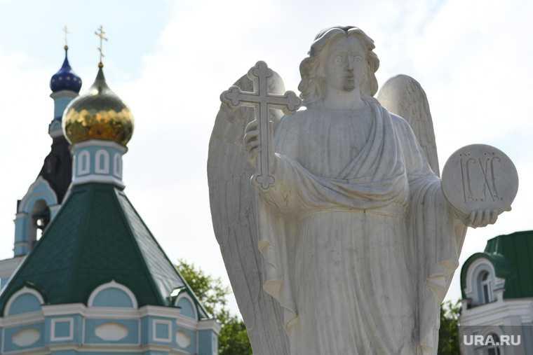 пятница 13 что за день история Россия священник что это такое