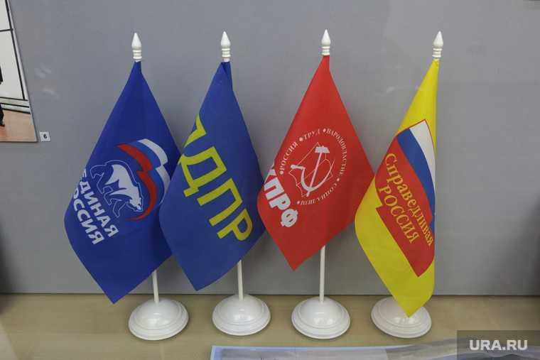 доходы и расходы политические партии Пермский край