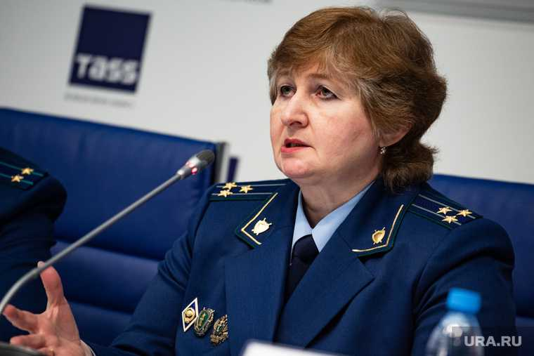 Прокуратура Екатеринбурга Курьякова Кузнецова