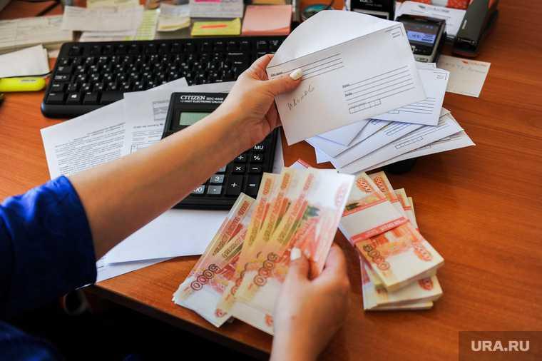 выплаты ветеранам в России