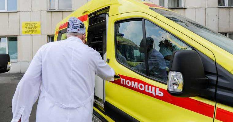 коронавирус новые данные 5 ноября ковид Россия заболеваемость