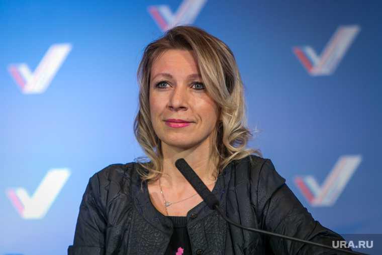 Захарова прокомментировала вывод войск из Приднестровья
