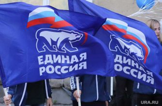 Единая Россия закрытие