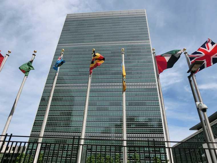 Генсек ООН сравнил 2021 год с 1945