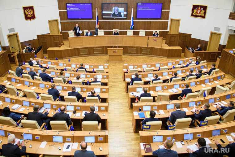заксобрание Свердловская область Высокинский мэр Екатеринбурга назначение первый замгубернатора