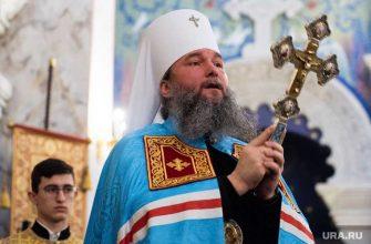 митрополит кульберг высказался грехи екатеринбуржцев