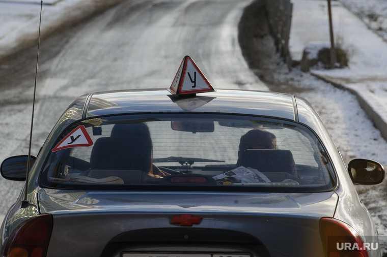Общественникам разрешат наблюдать за сдачей на водительские права