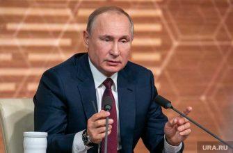 Путин подписал закон неприкосновенность президентов