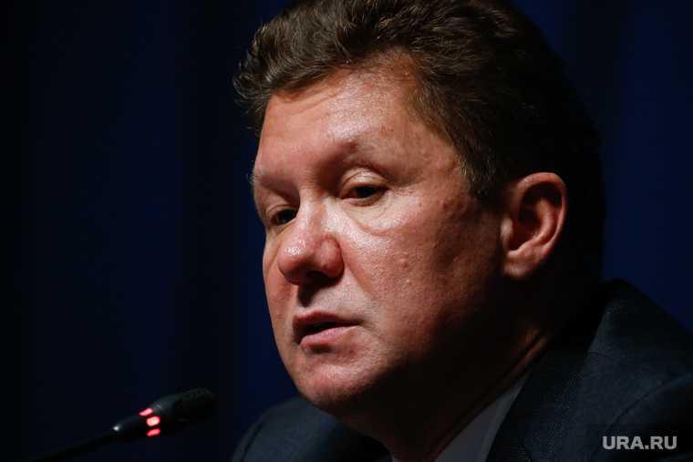 Алексей Миллер глава Газпром заканчивается контракт уходит прокомментировали слухи