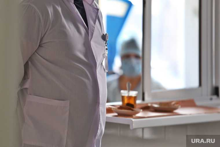 новый главный врач НЦГБ ЯНАО
