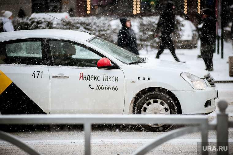 новости хмао дорогое такси проблемы с транспортом в округе сильный мороз надвигаются холода как уехать на такси каким сервисом воспользоваться
