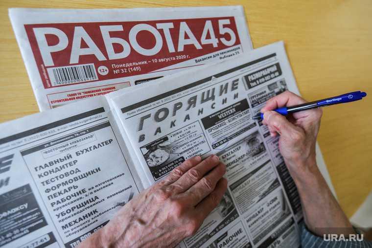 высокие зарплаты в Свердловской области