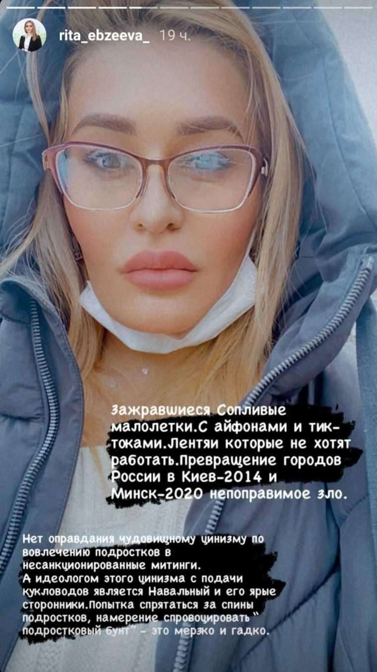 Пиарщица Собянина резко высказалась о митингующих. «Сопливые малолетки»