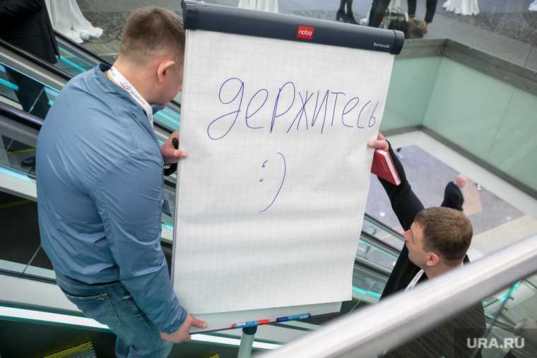 VI Международная конференция по ВИЧ-СПИДу в восточной Европе и Центральной Азии, второй день. Москва