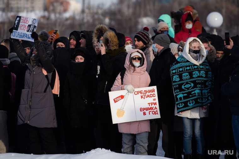 протесты за Навального