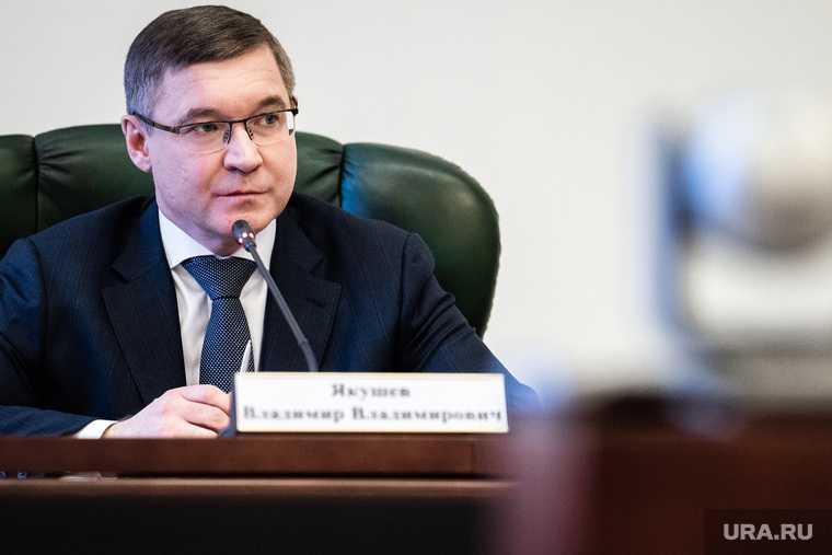 Владимир Якушев полномочный представитель президента УрФО