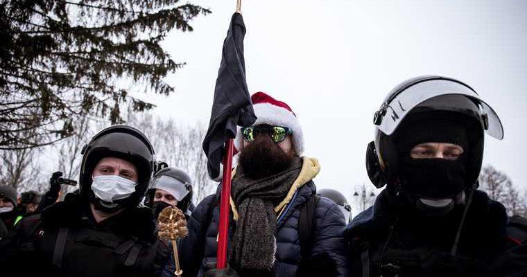 Екатеринбург трусы ершик штраф акция