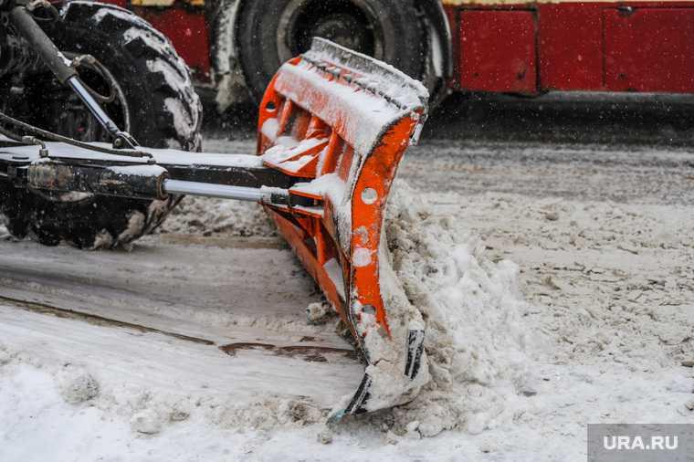 снегопады Свердловская область уборка снега Екатеринбург