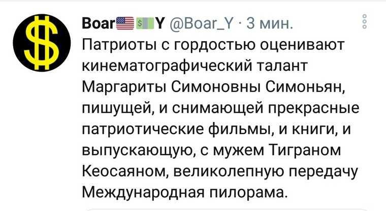 В соцсетях поиздевались над Симоньян из-за маленьких пенсий. «Вспомним блокаду и кушать перестанем»