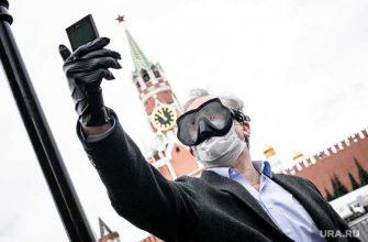 когда закончится пандемия коронавирус Россия Москва прогноз Владимир Ефимов