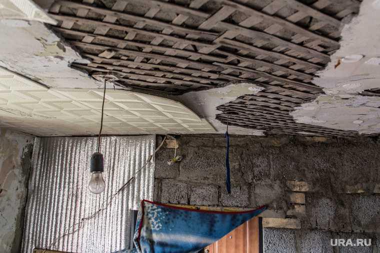 Чебаркуль ветхо-аварийное жилье снос здания