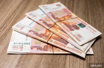 Коронавирус путин выплата 70 тысяч