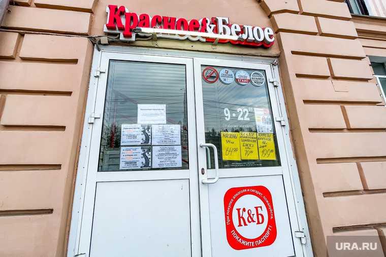 Челябинск алкоголь зима охрана избили человека Красное и Белое обморожение мороз пурга метель снег