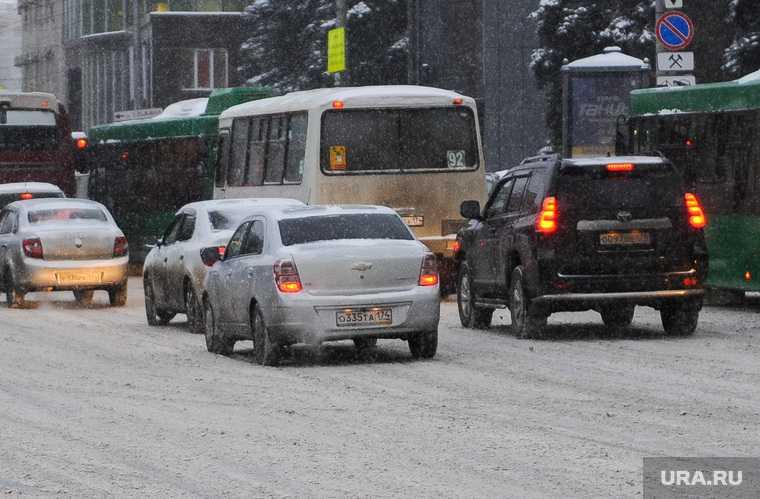 Челябинская область миндор снег погода водители пробки заторы на дорогах Магнитогорск