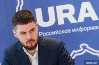 иск к ura.ru