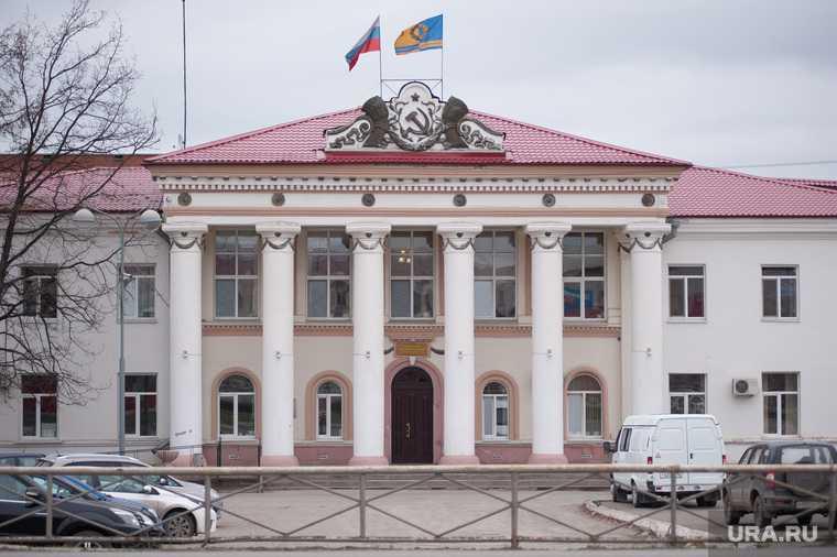 дума суд лишение мандатов роспуск Белоярский ГО Свердловская область