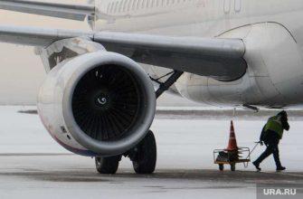 отправление авиарейсов в Челябинск