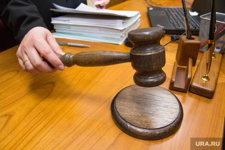 новости хмао карупционный скандал государственная страховая компания «Югория» Владимир Волков Алексей Семенихин арест имущества решение суда