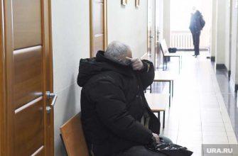 Екатеринбург серийный насильник изнасилование