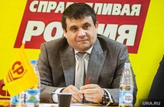 депутат Сергей Морев Справедливая Россия